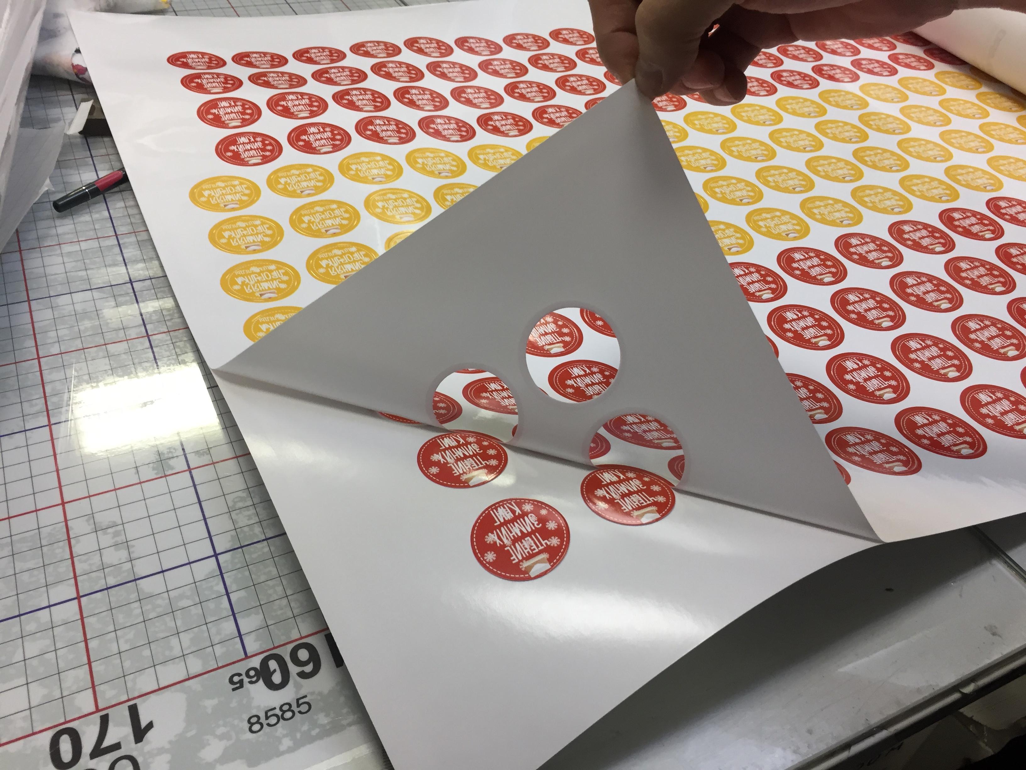 Картинки по запросу Изготовление наклеек и этикеток