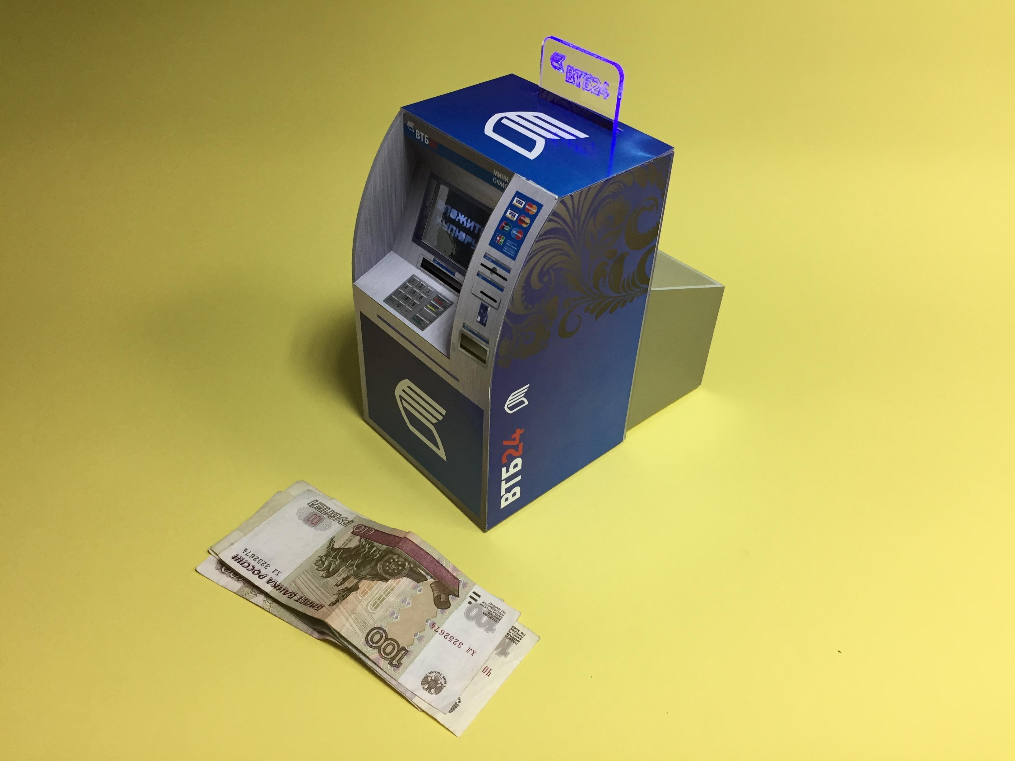 втб банк екатеринбург банкоматы