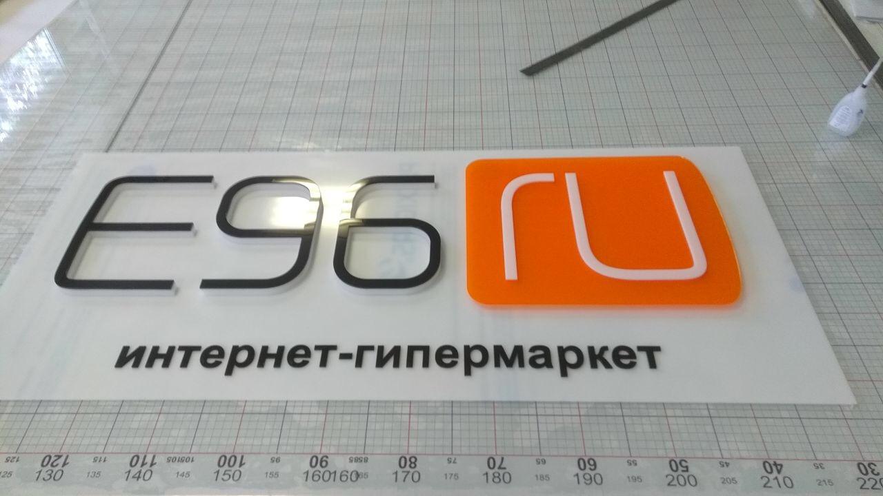 Е 96 Ру Интернет Магазин Омск
