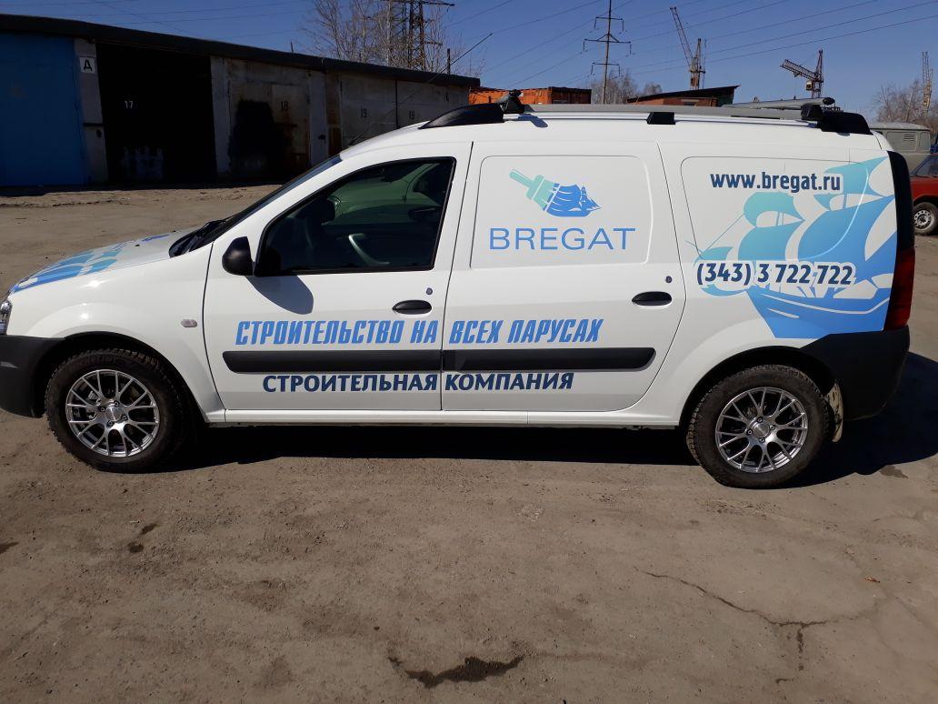 Fiat строительная компания татарстан дорожные организации строительные организации